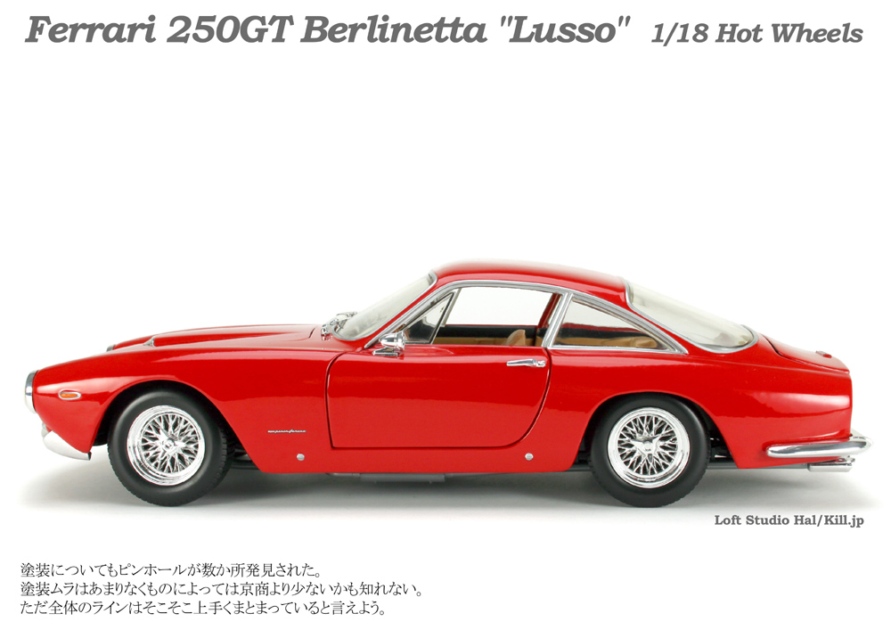 "1/18 Ferrari 250GT Berlinetta ""Lusso"" Hot Wheels"
