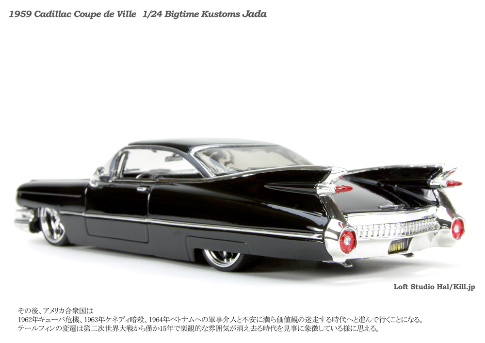 Related Pictures cadillac coupe de ville 1956 3d model