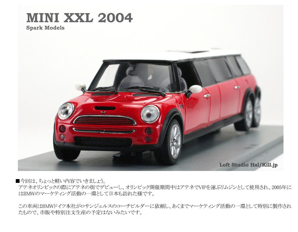 Loft Studio 143 Mini Xxl 2004 Spark Models