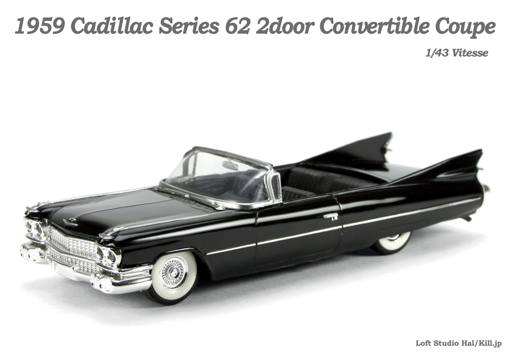 1/43 1959 Cadillac Series 62 2door Convertible Coupe Vitesse