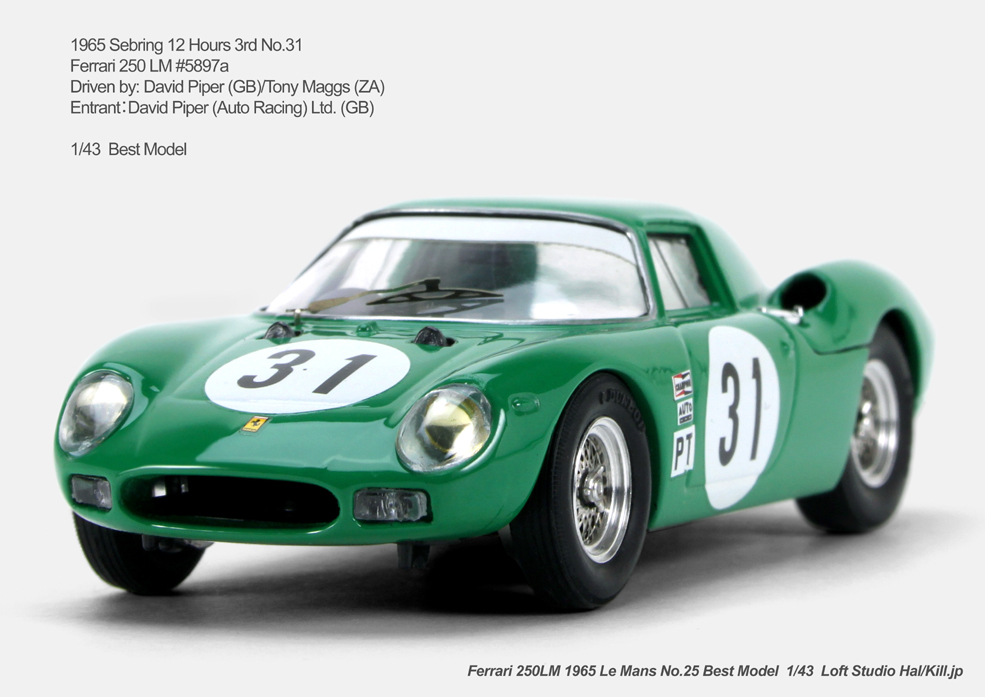 1/43 Best Model 1965 Sebring 12 Hours 3rd No.31 Ferrari 250 LM #5897a