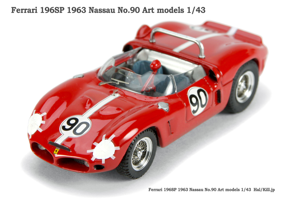 196SP 1963 Nassau No.90 1/43 Art models