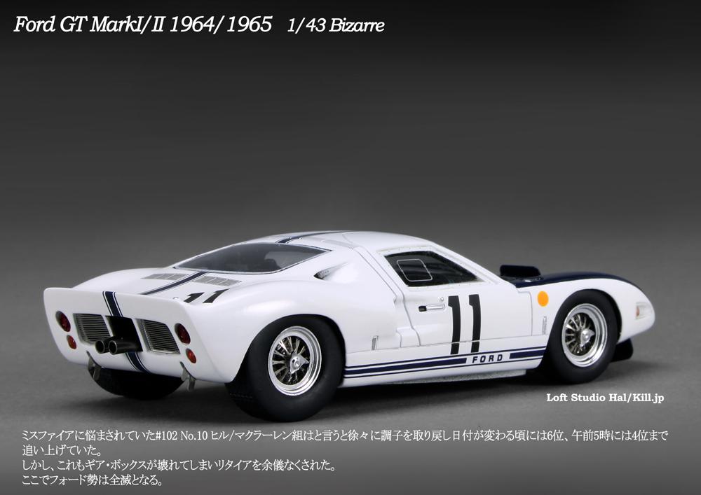 Top Car Models >> Loft Studio ホビー・模型の写真 山の写真 1/43 Ford GT Mk I_II 1964_1965 Bizarre