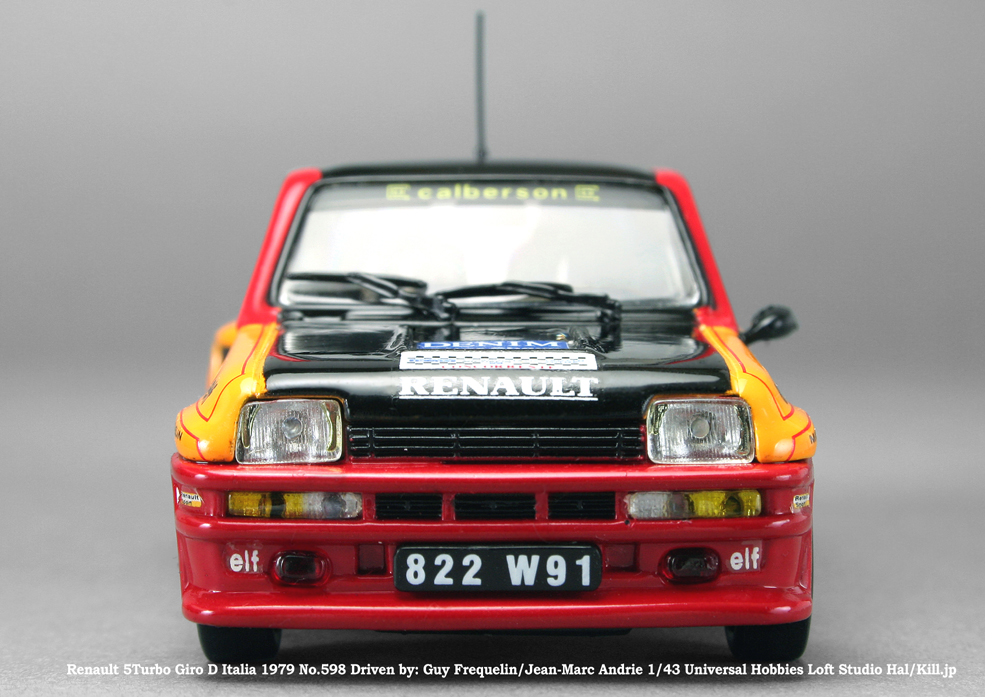 Coupe d'Europe Renault 5 Turbo 1981 No.41 Universal Hobbies 1/43
